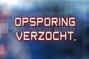 Moordonderzoek Erik van den Boogaart in Opsporing Verzocht Rilland