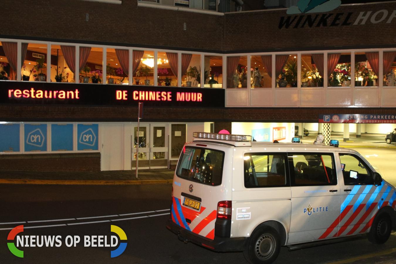 Overval op restaurant Winkelhof Leiderdorp