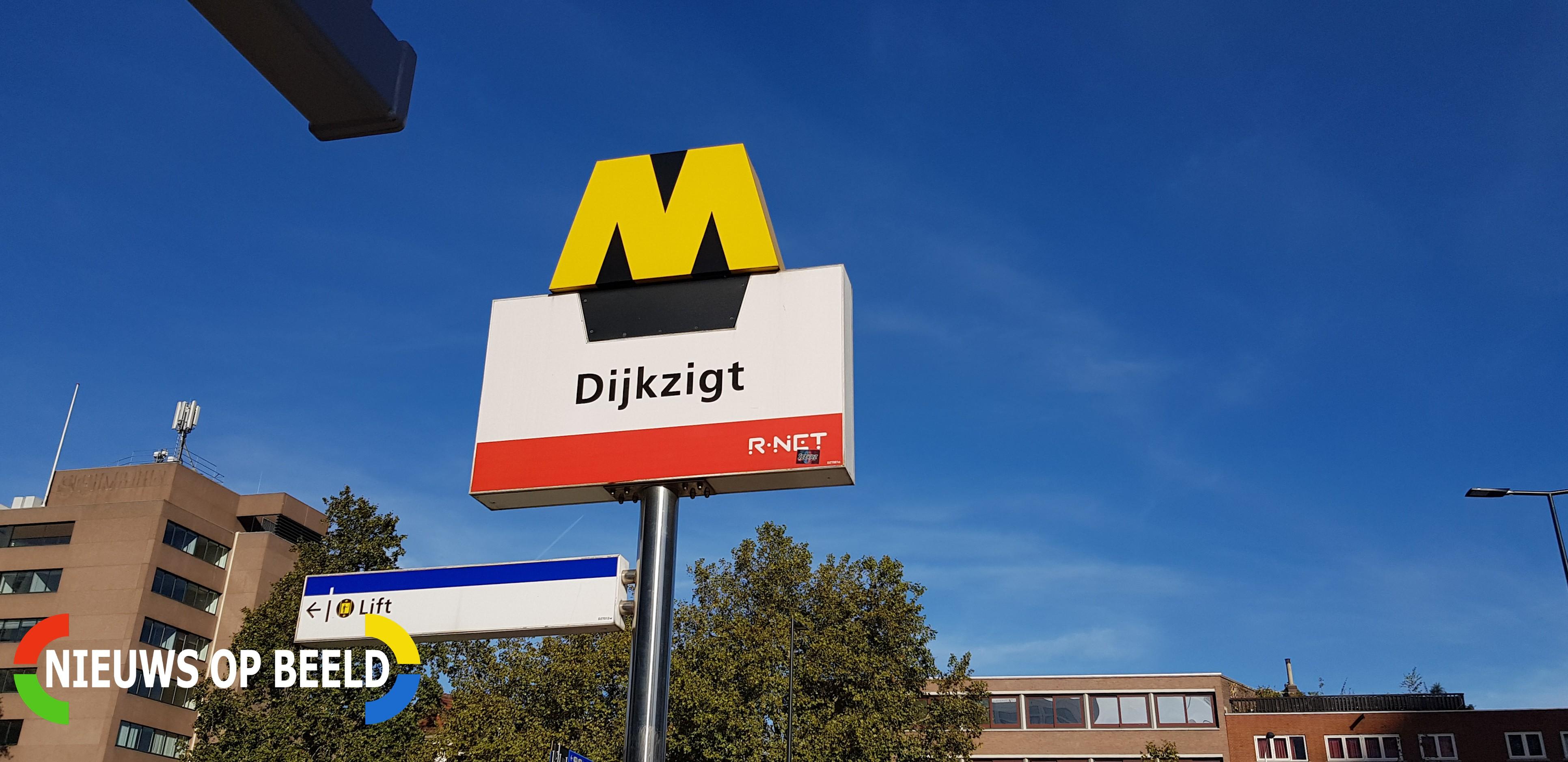 Metroverkeer bij Erasmus MC gestremd na aanrijding